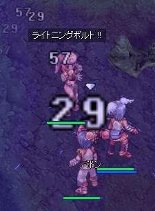 IN伊豆2F